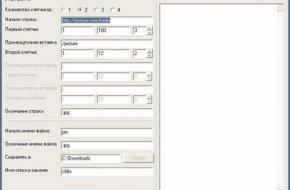 ctvorennya-xml-fajlu-dlya-programi-downloadmaster